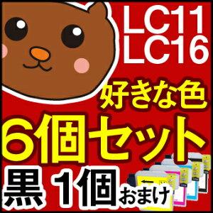 マイミオ MyMio マイミーオ LC16C LC16M LC16Y LC16BK LC16 LC16BK-2PK LC16-4PK 純正 送料 無...