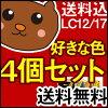 LC12LC12-4PKLC12BKMFC-J6910CDWMFC-J6710CDWMFC-J5910CDWMFC-J955DNMFC-J955DWNMFC-J825NMFC-J705DMFC-J705DWDCP-J925NDCP-J525N������4�����åȥ��ߴ�������������̵��LC12-4PKLC12LC12BK�֥饶���ѥ������ȥ�å��ڷ��/SALE/��������