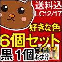 マイミオ MyMio マイミーオ 選択 送料 無料 純正 LC12BK LC12C LC12M LC12Y LC12-4PK DCP-J525N...