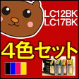 LC17-4PK brother 【ブラザー】インク