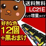 LC21E-4PK LC21E LC21E-4PK LC21E LC21EBK LC21E-4PK LC21E LC21E-4PK LC21E LC21EBK-2PK LC21E-4PK LC21E LC21E-4PK LC21E LC21EBK LC21E-4PK LC21E LC21E-4PK LC21E LC21EBK LC21E-4PK LC21E LC21E-4PK LC21E LC21EBK LC21E-4PK LC21E LC21E-4PK LC21E LC21EBK