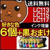 LC117/115-4PKLC115LC117LC117BKMFC-J4510NDCP-J4215NDCP-J4210NLC117BKLC115CLC115MLC115YLC113-4PKLC113BKLC117LC115LC113���åȥ֥饶���ץ���Ѹߴ�����������̵��LC115LC117�֥饶���ѥ������ȥ�å��ڷ��/SALE/���������