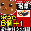 ����������BCI-9BKBCI-9BCI-7e+9/5MP����Υ�ץ���Ѹߴ��������ѥ������ȥ�å�/��ָ���/��ӥ塼�Ͱ��BCI-9BKBCI-9BCI-7e+9/5MP����Υ��ѥ������ȥ�å�