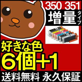 HP178HP178XLHP178BKCB316HJCN684HJCB323HJCB324HJCB325HJフォトスマートPhotosmartPlusB209aB210aWirelessB109NB110aセットインク互換インク汎用送料無料HP178XLHP178HP178BKHP178XBKヒューレットパッカードカートリッジ【激安/SALE/おすすめ】