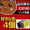 IC61IC4CL6165ICBK65PX-1200PX-1200C9PX-1600FPX-1600FC9PX-1700FPX-1700FC9PX-673F������4�����åȥ��ץ���ץ���Ѹߴ��������ѥ�������̵��PX-1200PX-1200C9PX-1600FPX-1600FC9���ץ����ѥ������ȥ�å�������