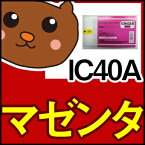 ICMB40A/ICC40A/ICM40A/ICY40A/PX-75SNOB2/PX-75SPOP2/PX-75SSCI2/PX-75SSCW2/PX-9500/PX-9500N/PX-9500S/PX-9550/PX-955S/PX-955SC4お好み/4色/セット/互換インク/再生インク/リサイクルインク/送料無料/EP社用/インクカートリッジ/プリンタ/インク/激安/SALE/おすすめ