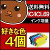 IC69IC4CL69ICBK69PX-045APX-046APX-105PX-405APX-435APX-436APX-505FPX-535F������12�����åȥ��ץ���ץ���Ѹߴ��������ѥ�������̵��IC4CL69IC69ICBK69LICC69ICM69ICY69IC69IC4CL69�������ȥ�å����ڷ��/SALE/���������
