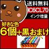 IC6CL50ICY50ICC50ICM50IC6CL50ICY50ICLC50ICLM50黒ブラックシアンマゼンタイエローライトシアンライトマゼンタICY50IC6CL50お好みイエローエプソン残量10個メール便インク互換インク純正EPSON送料無料IC6CL50インクカートリッジ
