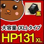 【永久保証】 HP131 黒1個 【互換インクカートリッジ】 日本HP用 Deskjet 460c 460cb 5740 6840 Officejet 6210 7210 7410 Officejet 100 150 AiO H470 Photosmart 7830 8753 2610 2710 C3175 C3180 PSC 1510 1610 2355 シャープ AI-M1000 UX-MF10CL UX-MF10CW