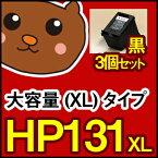 【永久保証】 HP131 黒3個 【互換インクカートリッジ】 日本HP用 【送料無料】 Deskjet 460c 460cb 5740 6840 Officejet 6210 7210 7410 Officejet 100 150 AiO H470 Photosmart 7830 8753 2610 2710 C3175 C3180 PSC 1510 1610 2355 シャープ AI-M1000 UX-MF10CL UX-MF10CW