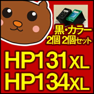 HP131HP134HP【日本ヒューレットパッカード】インク「10P11Mar16」