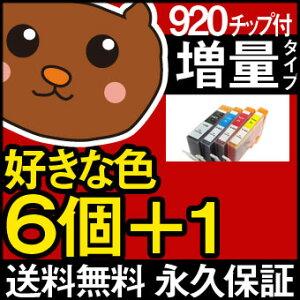 日本ヒューレットパッカード