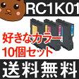 RC-1Y01 RC-1YS1 RC-1M01 RC-1C01 RICOH リコー プリンター用再生インク 【リサイクル インクカートリッジ/送料無料】 純正や互換よりお得 RC-1YS1 RC-1M01 RC-1C01 インクカートリッジ インクタンク 【激安/SALE/おすすめ】