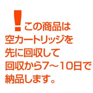 【送料無料】LPC3T16/シアンEP社リサイクルトナーEP社のレーザープリンタにはやっぱりリサイクルトナー【02P02Mar14】スーパーセール