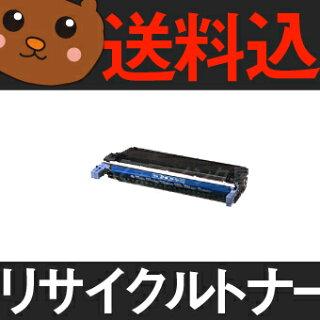 【送料込み】EP-86Cキャノンリサイクルトナーキヤノンのレーザープリンタにはやっぱりリサイクルトナー