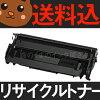 ���������ߡ�LPB3T21[LP-S2000/S3000]���ץ���ꥵ������ȥʡ�EPSON�Υ졼�����ץ�ˤϤ�äѤ�ꥵ������ȥʡ�