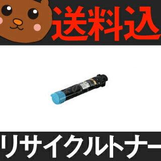 【送料無料】LPC3T16シアンEP社リサイクルトナーEP社のレーザープリンタにはやっぱりリサイクルトナー