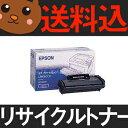 【送料無料】 LP-9400/LPA3ETC11 EP社 リ...