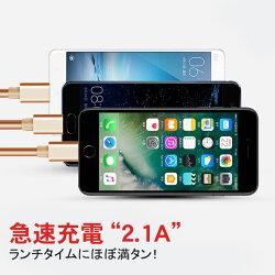 充電ケーブル3in1巻き取りiPhoneXXSMaxXRiPhone8iPhone8PlusiPhone7iPhone7PlusiPhone6siPhone6iPhoneSEiPhone5巻き取りケーブル3in1USBtoTypeC/MicroUSBケーブルiPhoneIpadSamsungGalaxyメール送料無料[10-14日発送予定(土日祝除く)]
