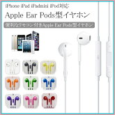 �ڥ����ѡ��������iPhone����ۥ󥢥��ե��󥤥�ե��󥢥��ե���6iphone6plusiPodgalaxysiphone6plus���襤������ۥ�ޥ������ӥ��ޡ��ȥե��󥹥ޥ۷������åޥ������̥ܥ����դ�iphone5iphone4siphone5siphone5c����ޥ����ڥ᡼����ȯ����