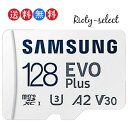 マイクロsdカード microSDXCカード 128GB マイクロSD Samsung サムスン EVO Plus Class10 UHS-1 U3 R:100MB/s 4K 海外リテール Nintendo Switch用推奨