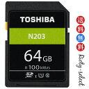 TOSHIBA 東芝 SDカード SDXCカード calss10 最大読込 100MB/s 海外リテ...