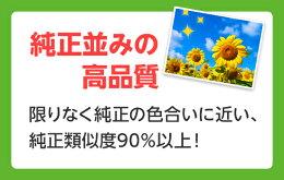 【POINT10倍】PR-L8500-12トナーカートリッジ領収書発行対応