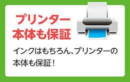 【POINT10倍】互換インクPFI-701Y対応