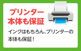 【POINT10倍】互換インクPFI-702PGY対応
