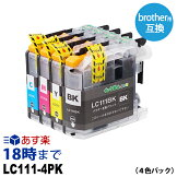 //thumbnail.image.rakuten.co.jp/@0_mall/ink-kakumei/cabinet/item/ink-brother/lc1/lc111-4pk.jpg?_ex=162x162