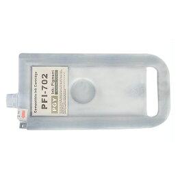 PFI-702PGY(顔料フォトグレー)キャノン[CANON]互換インクカートリッジ