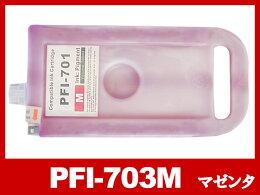 PFI-703M(マゼンタ)キャノン[CANON]互換インクカートリッジ
