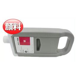 PFI-701Y(顔料イエロー)キャノン[CANON]互換インクカートリッジ