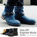 メンズブーツ エンジニアブーツ レザー 革 スエード ショートブーツ ワークブーツ サイドジップ レザーブーツ 黒 ブラック 青 ブルー ベージュ ミドル ロング