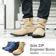 メンズブーツエンジニアブーツスエードショートブーツワークブーツサイドジップレザーブーツ