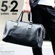 \送料無料/ ボストンバッグ メンズ 大容量 レザー 編みこみ メッシュ 通勤 通学 おしゃれ 大人 大きい 2WAY ショルダーバッグ 鞄 かばん 旅行カバン 大型