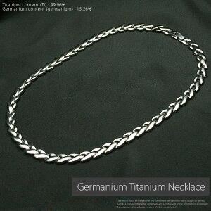 ゲルマニウム ネックレス おし...