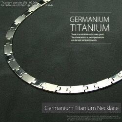 ゲルマニウムネックレスゲルマチタンゴルフスポーツ