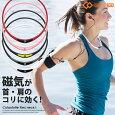 磁気ネックレス肩こりスポーツColantotteコラントッテゲルマニウム健康血行メンズレディースアクセサリー
