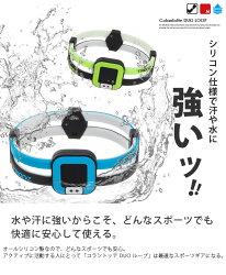 コラントッテDUOループColantotte磁気アクセサリースポーツ防水ゴルフ