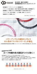 Colantotteコラントッテ磁気ブレスレットゲルマニウムレディースディズニーコレクションアクティブワックルライトメール便対応