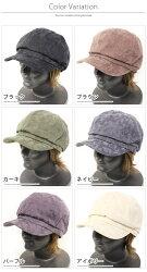 大きいサイズ帽子キャスケットメンズレディースカモフラ柄迷彩柄おしゃれつば付き春夏小顔効果UVつば広黒メール便対応