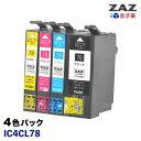 IC4CL78 ic78 の4色セット ( ICBK78 /...