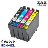RDH-4CL 4色セット 4色パック RDH-BK-L (ブラックはLサイズ) / RDH-C / RDH-M / RDH-Y 対応機種: PX-048A 互換インクカートリッジ ICチップ付き 残量表示可能