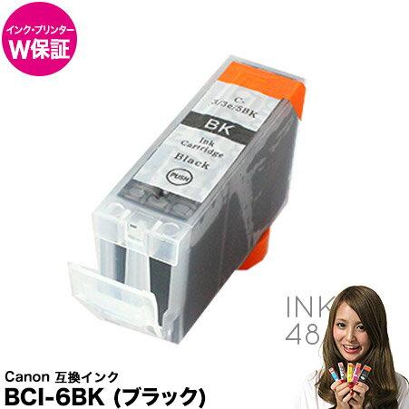 PCサプライ・消耗品, インクカートリッジ  bci-6bk canon bci6 9100i 990i 960i