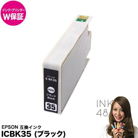 PCサプライ・消耗品, インクカートリッジ  icbk35 epson ic35 pm-a900 pm-a950 pm-d1000 IC