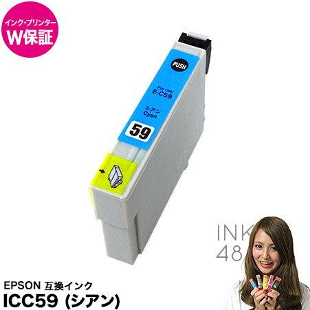 PCサプライ・消耗品, インクカートリッジ icc59 epson ic59 px-1001 px-1004 px-1004c9 IC
