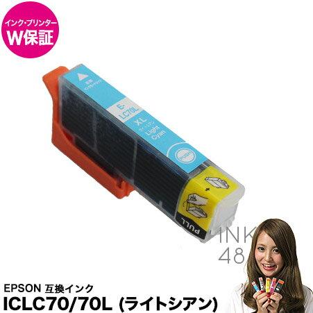 PCサプライ・消耗品, インクカートリッジ epson iclc70l ic70l IC ep-306 ep-706a ep-775a ep-775aw ep-776a ep-805a ep-805ar ep-805aw