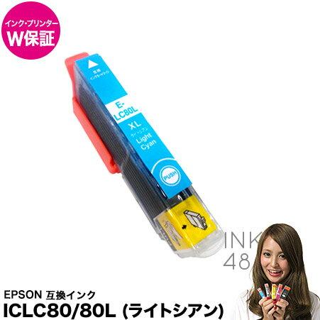 PCサプライ・消耗品, インクカートリッジ iclc80l epson ic80l
