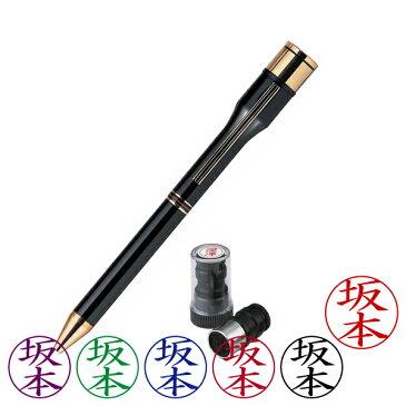 シャチハタ・ネームペン・TWIN・ボールペン・本体色:黒+ネームペン用ネームX-GPS・インク色:5色より選択可能・既製品・お取り寄せ[Shachihata・Xstamper・NAMEPEN-TWIN・TKS-BW1+X-GPS]/商品コード:50304:49100